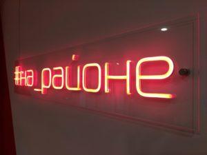 Неоновая вывеска из гибкого LED неона для кафе