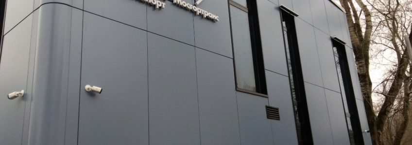 Вывеска из 3D букв для ГУП «Мосгортранс» — «Мосгортранс   Московский транспорт»