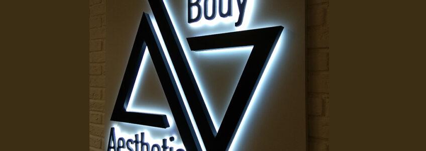 Вывеска для фитнес-клуба Aesthetic Body в Москве