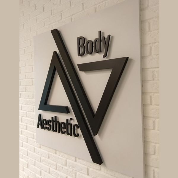 Вывеска с логотипом <br/>«Aesthetic Body»
