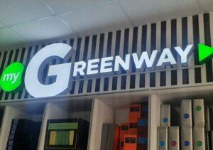 Световая вывеска для компании производителя экологичных продуктов «GREENWAY»