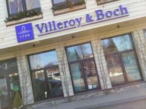 Вывеска магазина Villeroy & Boch