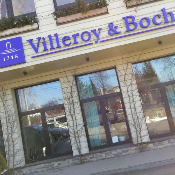 Вывеска на раме <br/>«Villeroy & Boch»