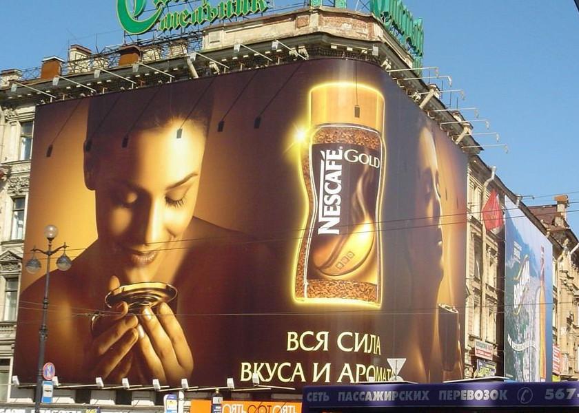 Рекламная фасадная вывеска баннер — Nescafe