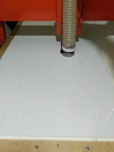 Изготовление неоновой вывески, фото 3