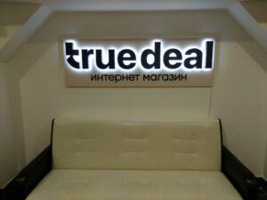 Вывеска TrueDeal
