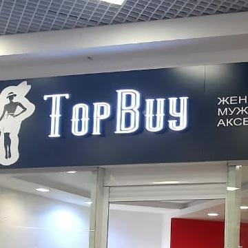 Вывеска для магазина TOPBUY